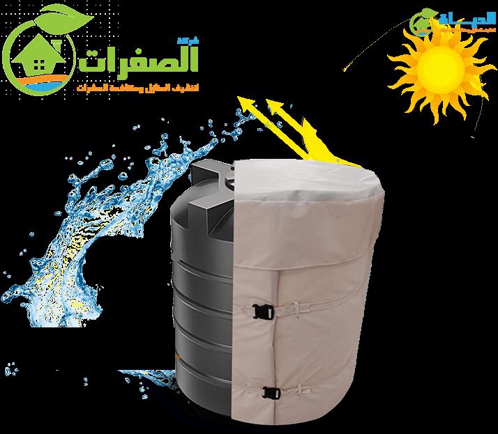افضل شركة عزل خزانات شمال الرياض 0538009688