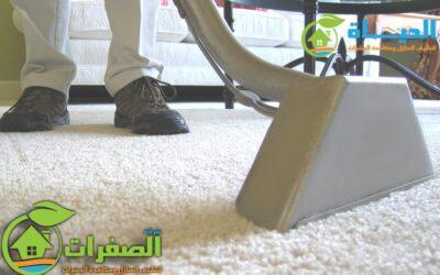 شركة تنظيف موكيت شرق الرياض 0538009688