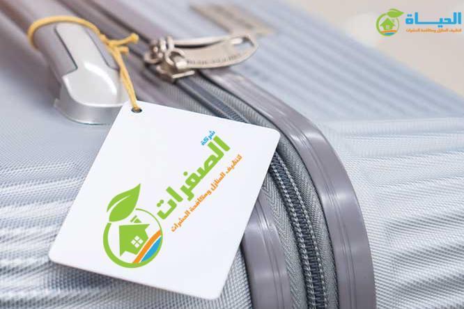 ماذا تستطيع شركه نقل عفش شمال الرياض ان تفعل من أجلك؟