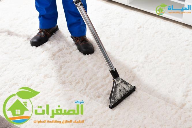 شركة رش مبيدات الرياض